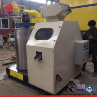 Buy cheap Industrial Electric Scrap Copper Wire Recycling Machine High Grade Cast Iron Material from wholesalers