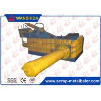 Buy cheap Metal Recycling Scrap Baler Machine 250Ton Side Push Out Bailing Press PLC Control from wholesalers