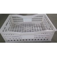 Buy cheap New design heavy duty Plastic fruit and milk  crate from wholesalers
