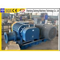 Buy cheap Power Plant Roots Type Air Blower / Industrial Oil Free Small Roots Blower from wholesalers