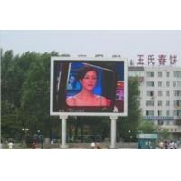 Buy cheap PH16 outdoor full colour LED display from wholesalers
