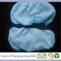 Buy cheap pp non-woven shoe cover fabric used in medical product