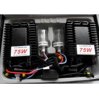 Buy cheap High Power 75W HID Xenon Kit from wholesalers