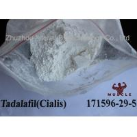 Buy cheap Sex Hormones Tadalafil Citrate Bulk Powder Natural Male Enhancement Supplements from wholesalers