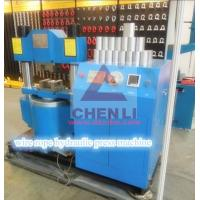 Buy cheap Wire rope cold rolling machine200T-5000T &aluminium ferrules /sleeves from wholesalers