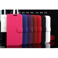 Buy cheap Litchee Skin Leather Wallet Credit Card Holder Case for HTC One 2 M8 from wholesalers
