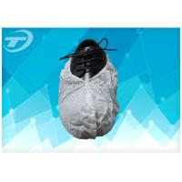 Buy cheap Disposable medical shoes cover ( with CE .ISO certificate) PP for Medical use from wholesalers