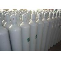 Quality Argon seamless gas cylinder /argon cylinder for sale