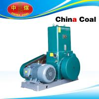 Buy cheap 2BV series water ring vacuum pump from wholesalers