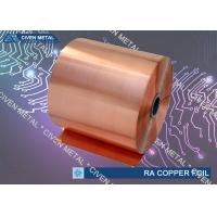 Buy cheap High Precision Shielding Pure Copper Foil Roll , copper embossing foil from wholesalers