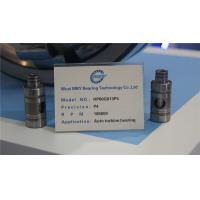 Buy cheap Turbo Ball Bearing Angular Contact Ball Bearing For GT28,GT30,GT35 from wholesalers