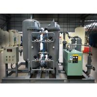 Wholesale Small Industrial Nitrogen Generator High Purity Nitrogen Production N2 Plant from china suppliers