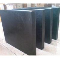 Buy cheap Rubber/PVC Waterstop from wholesalers