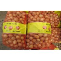 Buy cheap Sweet Red Natural Fresh Onion Bulbs Contains Rich Microelement For Market, The fleshy scales, Light yellow and soft from wholesalers