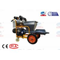 Buy cheap Light Weight Putty Plastering Machine Flexible Movement Construction Plastering Equipment from wholesalers