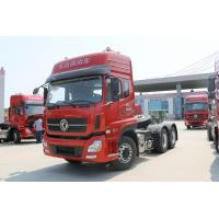 Buy cheap Dongfeng Semi Trailer Tractor Head Truck 10 Wheel 6X4 Tractor Head Trailer from wholesalers