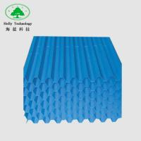 Buy cheap Lamella Clarify Tube Settler Media For Wastewater Treatment Plant Sludge Dewatering from wholesalers