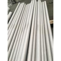 Buy cheap Stainless Steel Seamless Pipe ASTM A312 TP317, TP317L Cold Drawing & Cold Rolling, ABS, BV, GL, DNV product