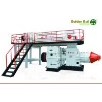 Buy cheap China Professional Auto clay brick making machine set for sale from wholesalers