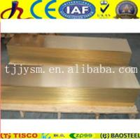 Buy cheap copper sheet from wholesalers