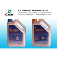 Buy cheap Industrial Grade Compressor Lubrication Refrigerant Oil OEM Acceptable from wholesalers