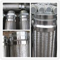 Buy cheap Stainless steel flexible hose / Flexible Metal hose / Double wire braided victaulic pipe from wholesalers