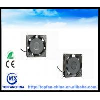 Buy cheap Waterproof Dustproof Balck Ac Brushless Fan 120 Volt  80 Mm× 80 Mm× 25 Mm from wholesalers