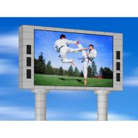 Buy cheap Energy Saving PH16 RGB Stadium LED Screens Displays For Outdoor from wholesalers