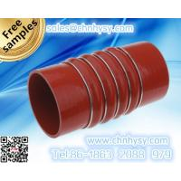 Buy cheap rubber silicone hose from wholesalers