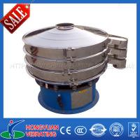 High presicion vibrating sifter for chemical powder Manufactures