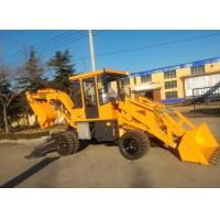 backhoe loader with 0.4m3 rated bucket capacity SZ40-16 Manufactures