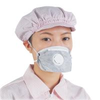 Buy cheap High Breathability Disposable Mouth Mask , Isolation Face Mask Anti Air Pollution from wholesalers
