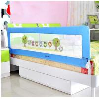 Buy cheap Portable Toddler Bed Guard Rails For Convertible Cribs , Folding Bed Rails For Kids from wholesalers