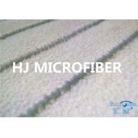 Buy cheap Microfibre Thick Fleece Fabric For Rolling Brush White 58 / 60 700GSM from wholesalers