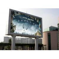 Buy cheap Advertising Outdoor Full Color Led Display 32*16 Pixels Smd 3535 Customized Size from wholesalers