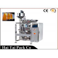 Buy cheap 420mm Fully Automatic Liquid Packing Machine For Sealed Bag With 5-40 Bags / Minute Speed from wholesalers