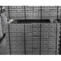 Buy cheap Aluminium-Lithium alloy ingot Al-Li master alloy AlLi5, AlLi10 Typical Type: Al-5%Li, Al-10%Li ingot from wholesalers