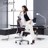 Buy cheap Adjustable Ergonomic Leather Chair With Move Forward And Backward Cushion Function from wholesalers