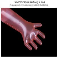 Buy cheap 2019 hot selling Disposable Long Sleeve PE Veterinary Gloves HDPE/LDPE/PE Gloves from wholesalers