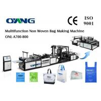 Wholesale Ultrasonic Sealing PP Non Woven Bags Manufacturing Machine For D Cut / T Shirt Bag from china suppliers