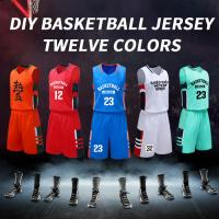 Buy cheap NBA Team Basketball Practice Shirts 100% Polyester Fabric Material  V Neck Collar from wholesalers