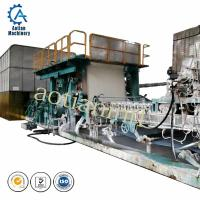 Wholesale high quality 1092mm toilet paper facial tissue paper making machine from china suppliers