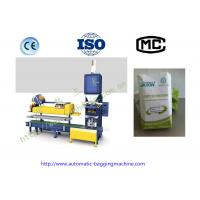 Buy cheap Open Mouth Bagging Machine Dry Mortar Material Bag Packing Machine Open Mouth Bag Automatic Packing and Palletizing Line from wholesalers