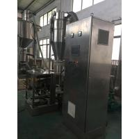 Buy cheap SUS304,SUS316 stai nless steel FGBX series  closed-Circuit Circulation Fluidizing Dryer with steam heating system from wholesalers