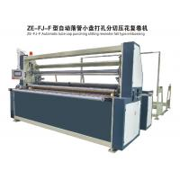 Wholesale Toilet Maxi / JRT / HRT Slitting And Rewinding Machine Separating Motor Driving from china suppliers