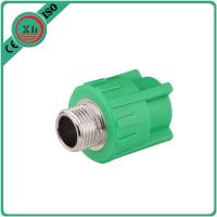 Buy cheap Lightweight Female Thread Socket , Plastic Pipe Fittings Corrosion Resistant from wholesalers
