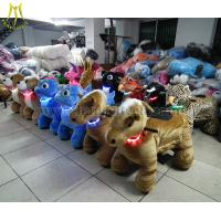 Hansel coin operated walking animal toy cars for Outdoor Amusement Rides Manufactures