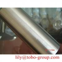 Buy cheap UNS N10276 B619 1-96 Inch Hastelloy Pipe Alloy Pipe Hastelloy B-2 from wholesalers