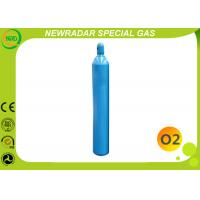 Buy cheap Chemical High Purity Gases 99.9999% Oxygen Gas O2 40L 50L Cylinder from wholesalers