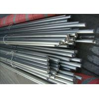 Buy cheap S45C ASTM A36 Steel Round Bar Steel Round Rod 850HV Hardness 6m - 12m Length from wholesalers